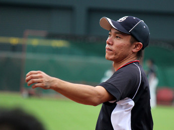 Ooshima